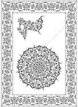 page de t l chargement pour mod les de tatouages au henn ou des peintures corporelles. Black Bedroom Furniture Sets. Home Design Ideas